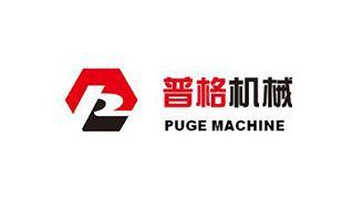 瑞涵合作客户:普格机械