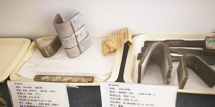 有关焊接材料的定义解释
