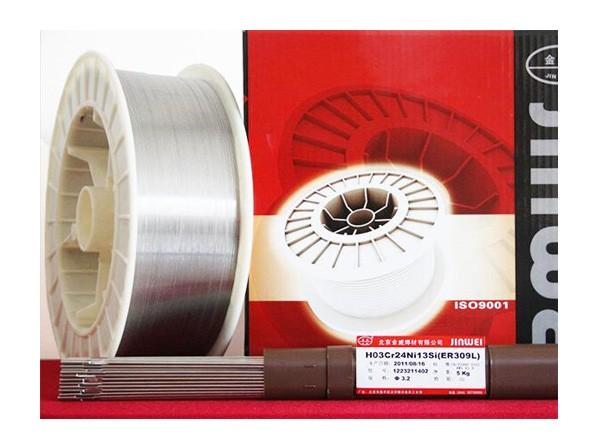 不锈钢带极堆焊EQ309LB/JWF304D /JWF205D