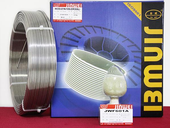 埋弧焊丝与焊剂H10Mn2 HIC/JWF101 HIC