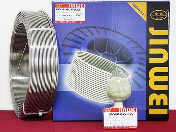 埋弧焊丝/焊剂ER347H/JWF641