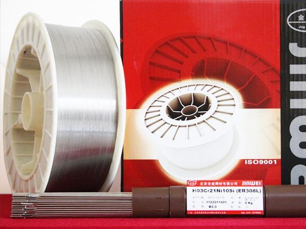 不锈钢焊丝ER308LSi