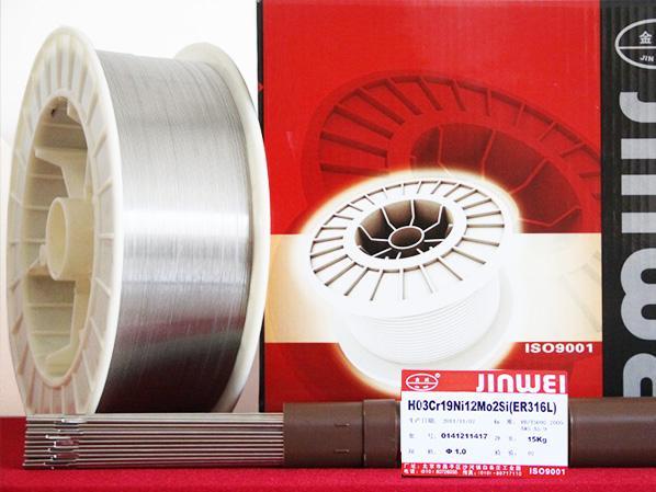 不锈钢焊丝ER316LSi