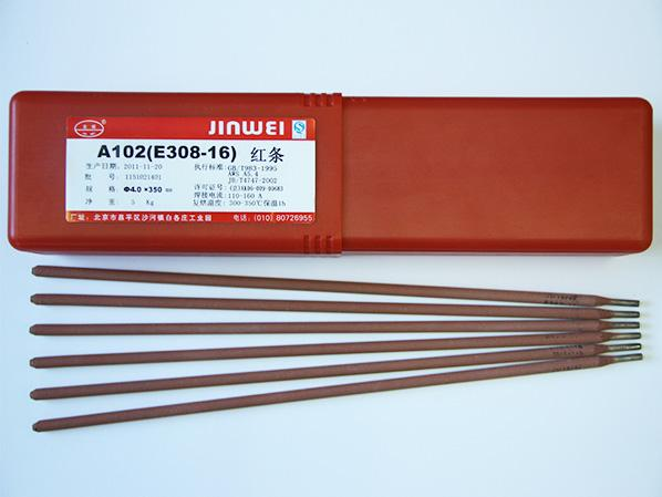 不锈钢手工焊条E318-16